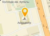 АКВАЦЕНТР КУП