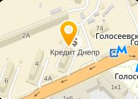 GLORYON в Киеве
