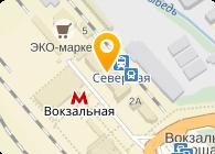 Государственное предприятие специальной связи, ООО (ГПСС)