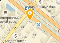 БФ, Компания BringFlowers ( Днерпопетровское представительство)