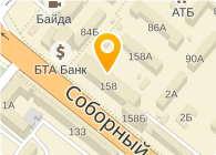 Дельта Экспресс Интернешнл, ОАО