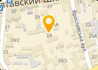 Украинские почтовые системы, ООО