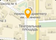 Тернопольский обласной молодежный центр работы , ГП