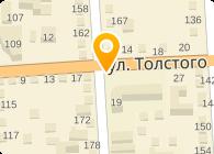 Avis Logistics (Авис Логистик) Павлодарский филиал, ТОО