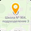 ШКОЛА № 840
