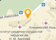 Нейротехмед, ООО