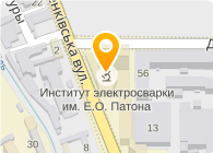 Сварка, Компания