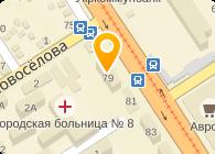 Медаком, ООО