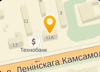 ОДО ИНФОРМАЦИОННО-ТЕХНИЧЕСКИЙ ЦЕНТР