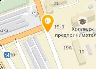Интернет-магазин «ЛЕПШЫ.БАЙ»