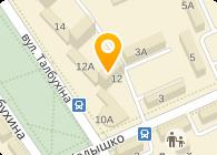 Общество с ограниченной ответственностью профессиональная израильская косметика, Минск
