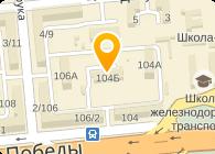 """""""Центр слуха"""" Киев"""