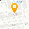 Исток Аудио Казахстан, ТОО