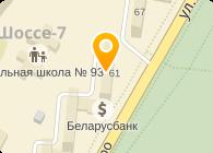 Частное торгово-производственное унитарное предприятие «АйБиГрупп»
