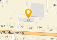 ООО «Мелитопольский завод автотракторных глушителей «ЮТАС»