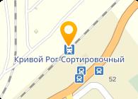 ООО «АГ Импекс»