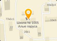 ШКОЛА № 1005