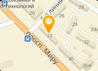 "Частное предприятие ""Аларм-Сервис"""