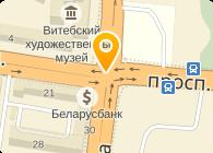 "ООО ""Лесэкопром"""