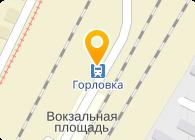 Публичное акционерное общество Автосалон Горловский Автоцентр