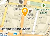 магазин ЮЛА МАМА