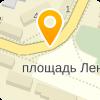 С-ПРОМ