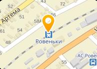 Частное предприятие Рустика, ЧП