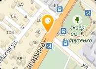 Магазин-склад Малыш, Днепропетровск