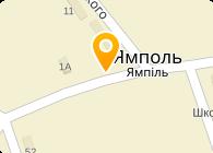 Ямпольский Карьер, ЧАО