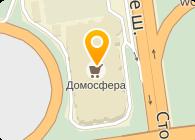 Домосфера, ЧП