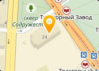 Тиме-Ди ТСЧУП