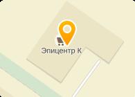 Эпицентр, ООО
