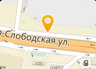 Романицкий, СПД