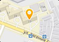 Киевская База Паркета, ЧП