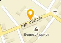 Цыковский В.П., ЧП