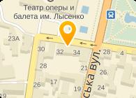ХарьковКонсоль, ООО