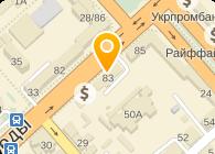 Квадратный метр, ЧП