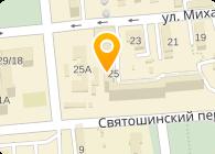 Скандик Холл (Scandic hall), ООО