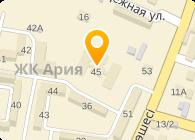 AIG InterGroup (Ейдж ИнтерГруп), ТОО