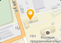 """ЧТУП """"Деколорплюс"""""""