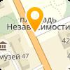 TV SHOP ТВ ШОП