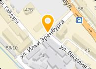 Стройматериалы Киев