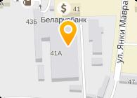 Белсамстрой, ЗАО