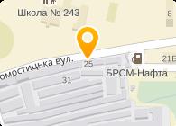 """магазин """"ФАРБОВЫЙ ЦЕНТР"""""""