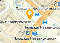 Макрофарб Киевский лакокрасочный завод, ООО