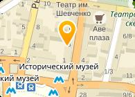 Спецколор, ООО
