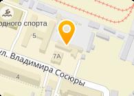 Совместное предприятие ПФ «Инфовельт»