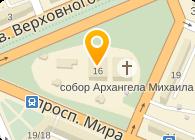 Виайпи Экспорт, ООО