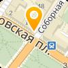 УТС-Сумы, ООО