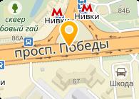 Неомид - официальный дилер, ЧП